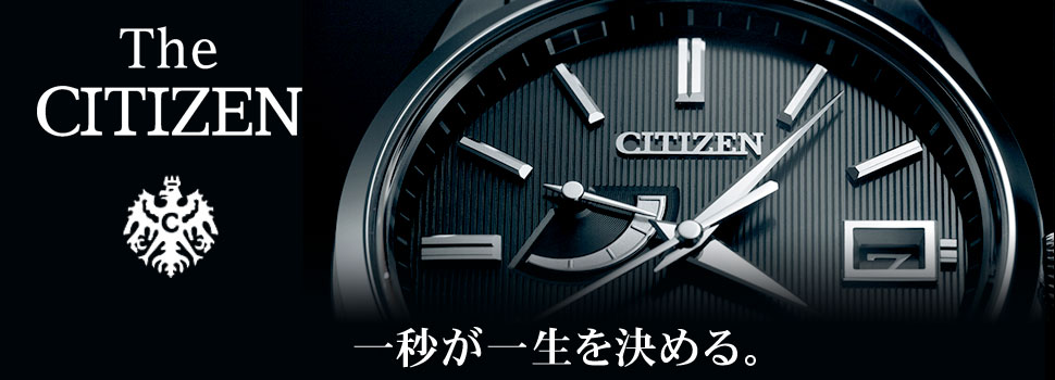 CITIZEN 腕時計 The CITIZEN